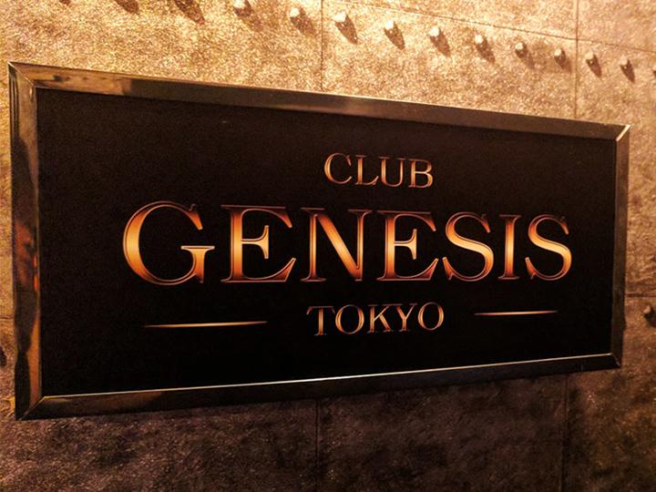 撮影協力: 歌舞伎町 GENESIS画像